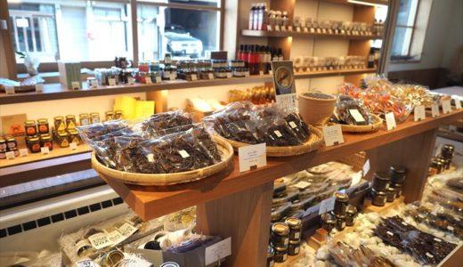 【つりや東岩瀬】魚介の燻製や加工品の名店が岩瀬にオープン