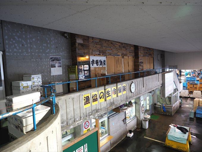 魚市場食堂の店舗外観