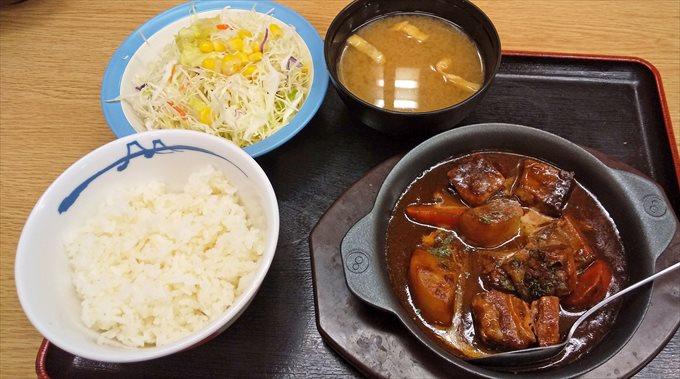 ビーフシチュー定食 生野菜セット