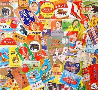 【富山売薬】廣貫堂資料館で製薬と売薬の歴史にふれてみよう