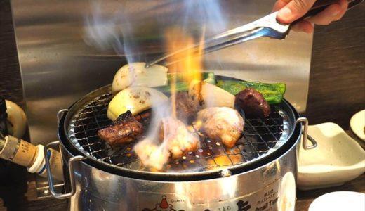 【ホルモン光】リーズナブルに旨い焼肉が楽しめる人気店