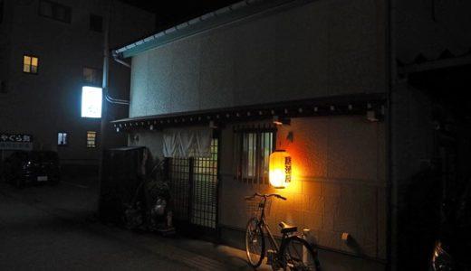 【居酒屋 秀】魚津の歓楽街を見守ってきた隠れた名店@酒場徘徊記