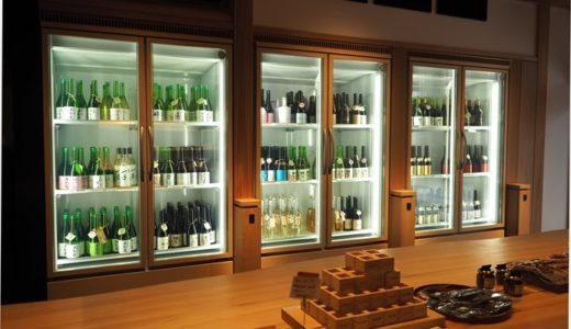 【沙石(させき)】満寿泉のお酒数十種が味わえる有料試飲店