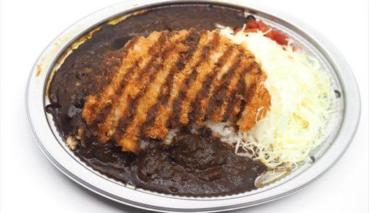 【売り切れ必至】ついに大阪屋の金沢風カレーを富山市でゲット!