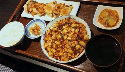 【餃子の恵】ひと味違う餃子や中華料理をリーズナブルに楽しめるお店