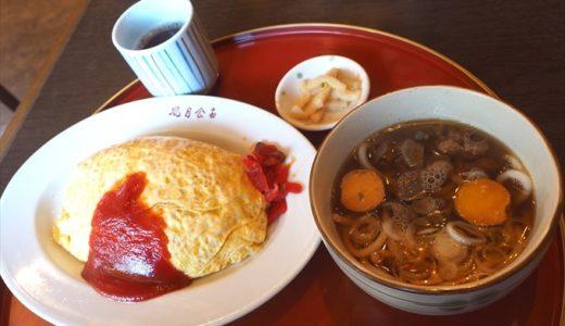 【風月】もつうどんが名物!メニューが豊富な高岡市の老舗食堂