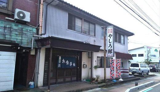【やしろ館】越中八尾駅前にある宿泊もできる食堂でラーメンを食す