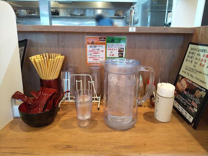 麺屋達掛尾店のカウンター