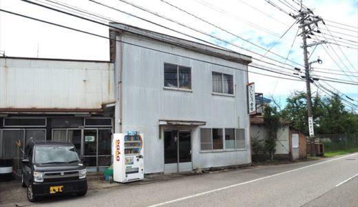 【さいとう食堂】立山町にひっそりと佇む食堂で430円のラーメンを食す