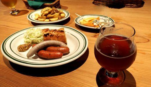 コボ ブリューパブ(KOBO Brew Pub)🍻岩瀬の素敵なビアパブで昼飲みを