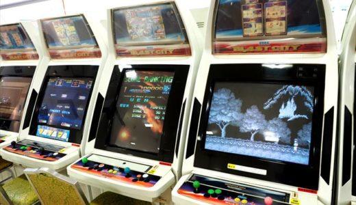 富山レジャーランド射水でビデオゲームを堪能してきただけの話