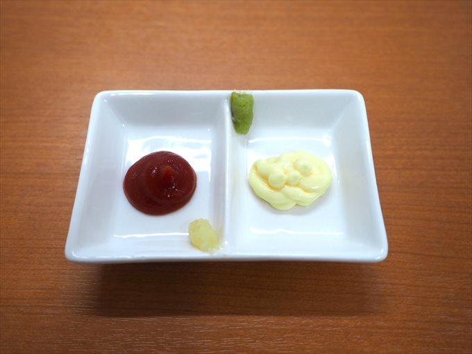 調味料と薬味
