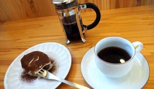 【メイサンコーヒー】スペシャルなコーヒーで格別なひとときを