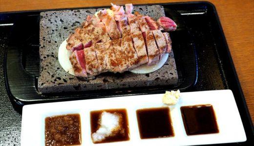 石焼きステーキ贅の期間限定「4種味わいリブロース」の満足感がヤバい!