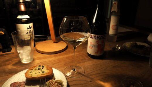 【カーブ・ド・キキ】隠れ家のようなワインバーで緩やかなひとときを