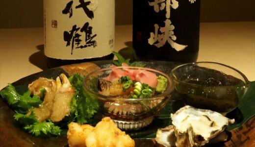 【1,000円ポッキリ】創菜酒楽 靜月のほろ酔いセットが神すぎる!