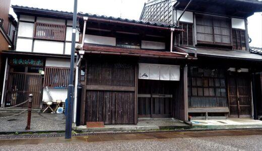【売薬宿山キ】風情ある岩瀬の街なかに1日1組限定のすてきな宿