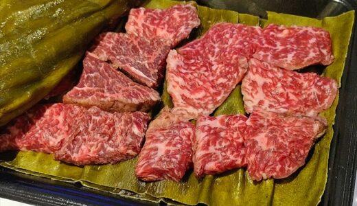 高級珍味「氷見牛のローストビーフ昆布じめ」の濃厚な昆布の旨味に悶絶
