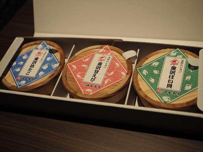 金沢海鮮ぬか漬け三大珍味セット