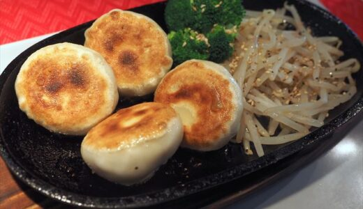 【麺心 喰音】朝から営業!肉汁はじける「まんまる餃子」を食べてみた