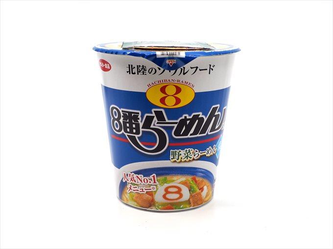 8番らーめんのカップ麺