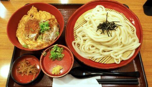 【杵屋のうどん】富山駅前でコシのあるうどんを食べるならここ!