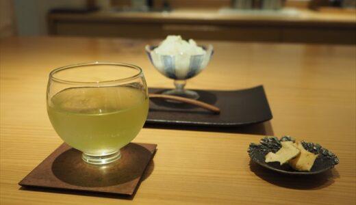 【丸八製茶場syn】とやマルシェでオシャンティーすぎる茶をしばいてきた