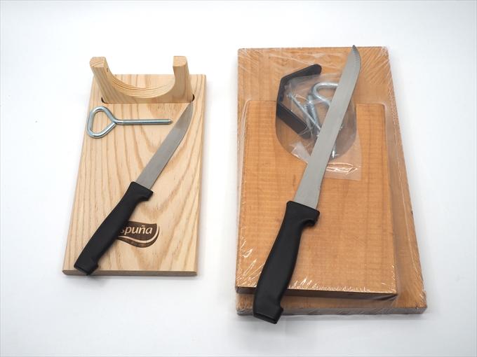生ハムのナイフ