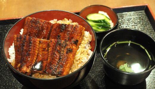 【名代 宇奈とと】うな丼が驚きの550円から提供!食べてみた感想など