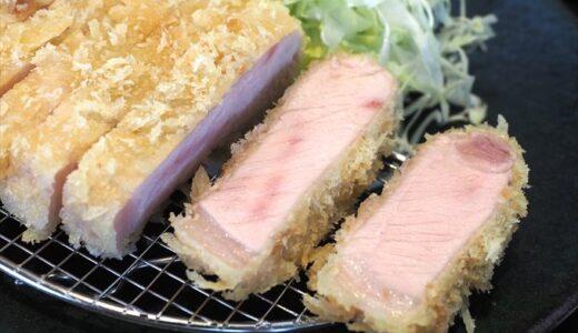 【とんかつや33】富山市にオープンした低温調理の絶品とんかつ店