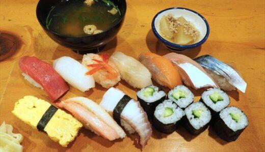 【江戸前 寿司正】お得なサービスランチで昼飲みを堪能